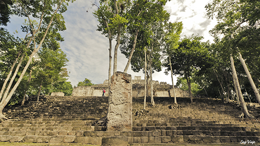 Mexico ruinas mayas